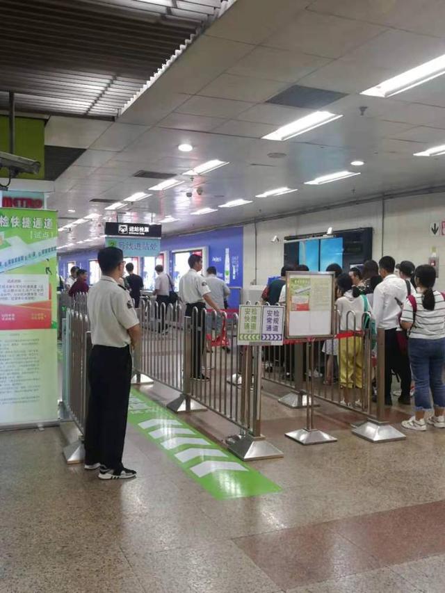 <b>坐地铁不用安检了?南京西路站正在试点免安检快捷通道</b>