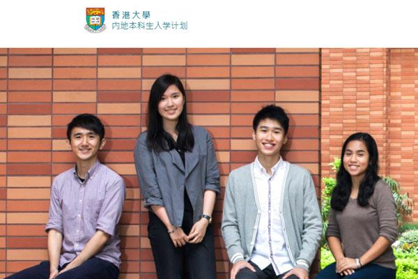 """观察者网:""""港漂""""们还会留在香港吗?"""