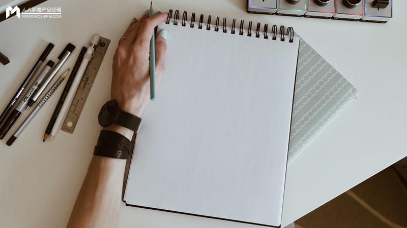 两个方面,带你画一份完美的营业流程图