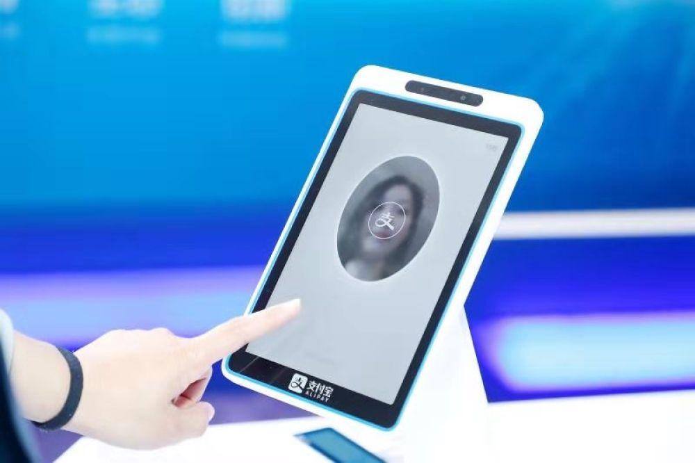 """支付宝发布《生物识别用户隐私与安全保护倡议》呼吁遵循""""最小、够用""""原则"""