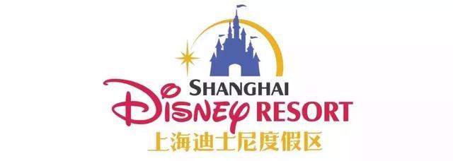 """上海迪士尼官方回应""""坚持翻包检查"""":""""安检系相应法律法规要求"""""""