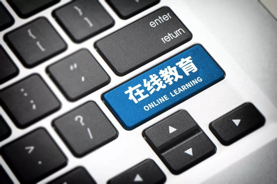 http://www.beaconitnl.com/jiaoyu/281673.html