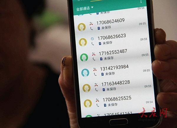 夏勇:一万条信息为800-1000元,骚扰电话问题亟待解决_进行