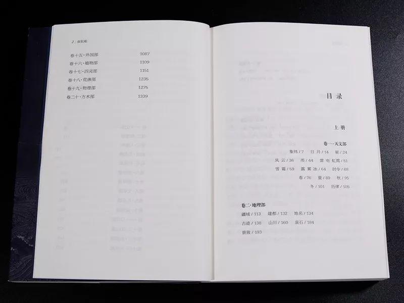 看完这3本书,掌握4248个文化常识,语文想不好都难!