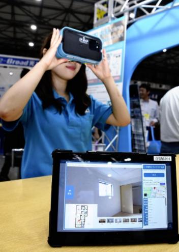 日本房地产行业采用VR查看房屋