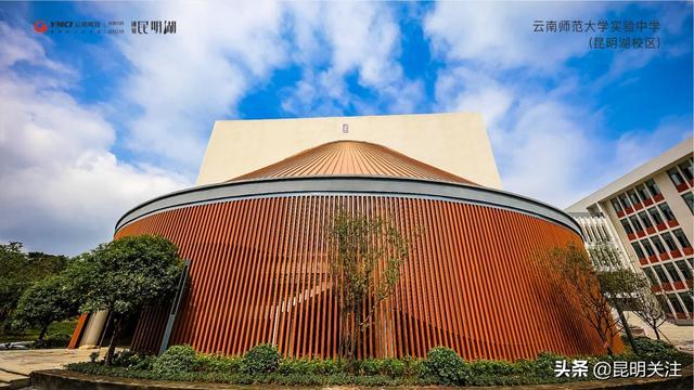 实验_云师大实验中学昆明湖校区迎来开放日,新校区真美