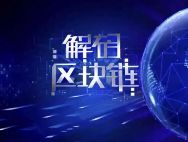 http://www.reviewcode.cn/wulianwang/69240.html