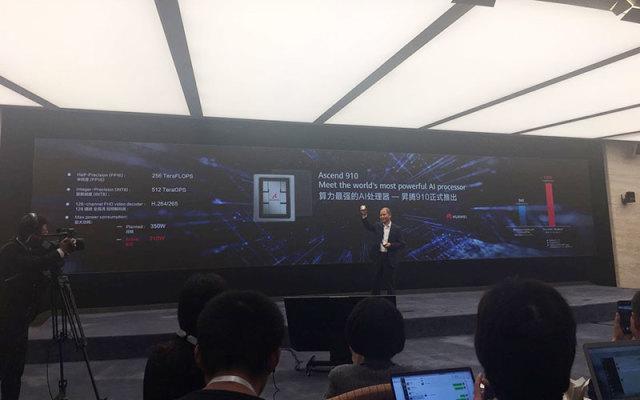智器械晚报:华为最强云端AI芯片昇腾910商用 外部人士爆料4G确有降速