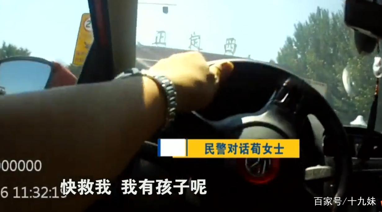女司机高速上突发心脏病,看到警车交代后事:孩子就托付给您了