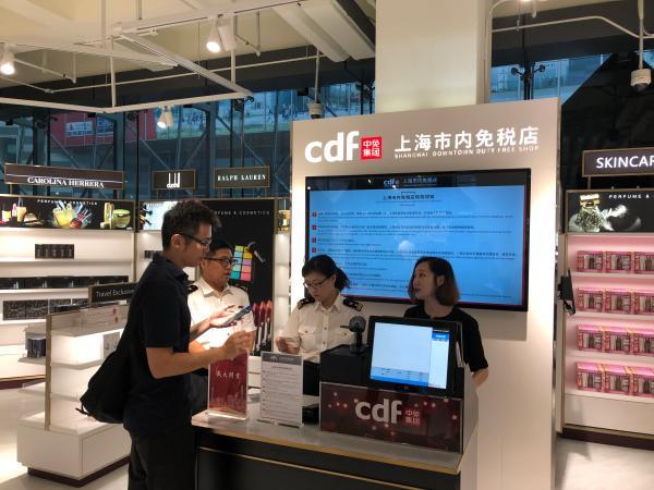 上海再开一家市内免税店:大陆护照暂无法购买,需在机场提货