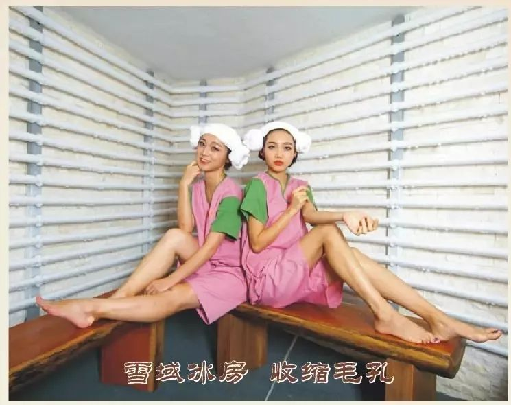 99元抢济州岛韩式spa水疗套餐!泡温泉 汗蒸 私人影院…畅嗨24小时!