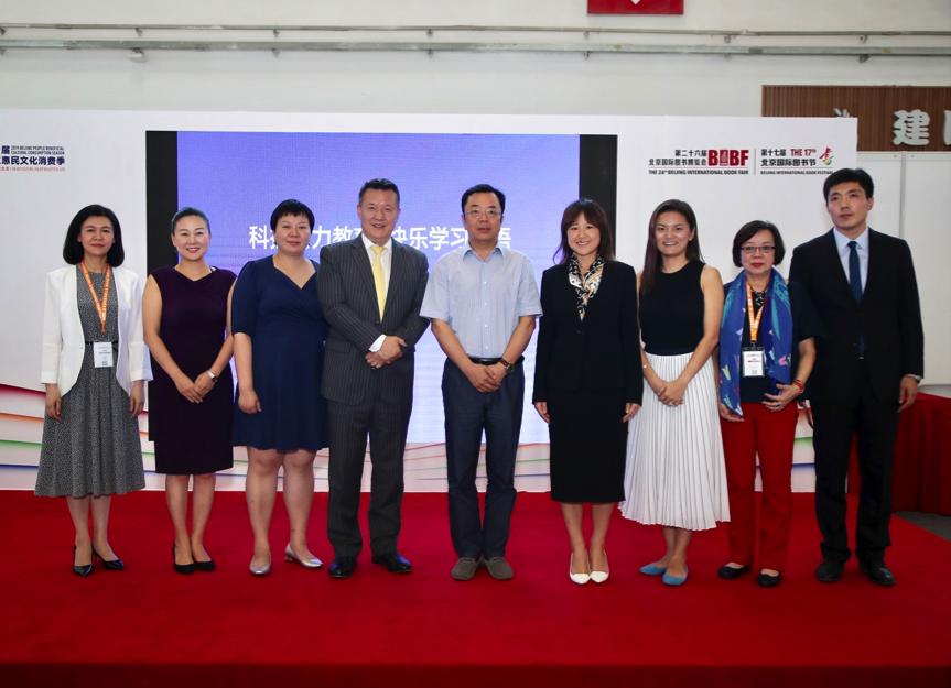 <b>Lingo Bus战略合作语文出版社:将共同研发汉语国际教育内容</b>