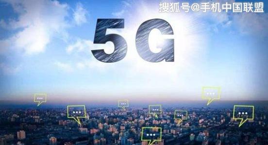 内部人士:4G网速确实降了,但不是推广5G而是为推新套餐