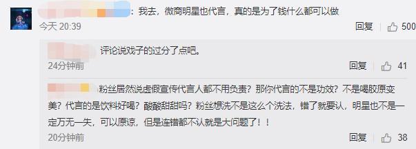 赵丽颖复出接林志玲曾代言广告,被官媒点名处罚,出师不利?