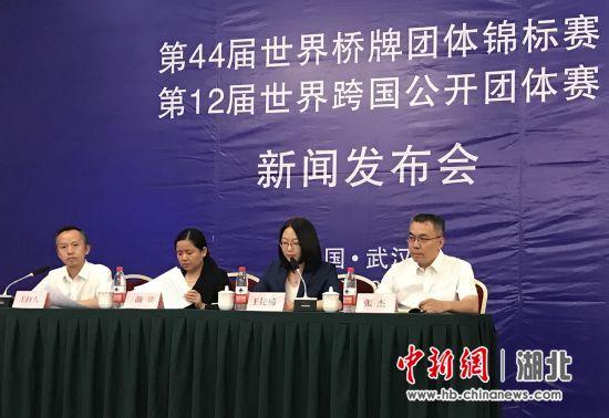 武汉将举办桥牌世锦赛 42个国家96支队伍参赛,[db:热词]