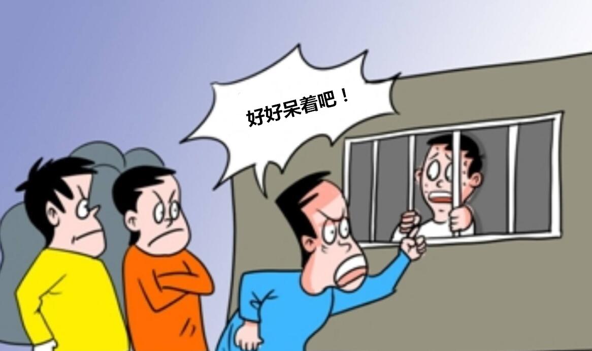 """2女子被囚禁在宾馆,4男强行与其发生关系,还拍""""羞羞""""的照片"""
