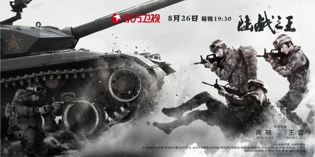 东方卫视发布下半年剧单:刘烨、马伊琍、蒋欣、佟大为、黄轩……都来了