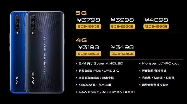 5G手机推入三千元档_首批换机潮有望四季度到来