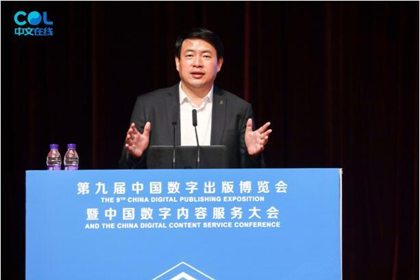 中文在线董事长兼总裁童之磊:以IP为核心 共创内容新时代