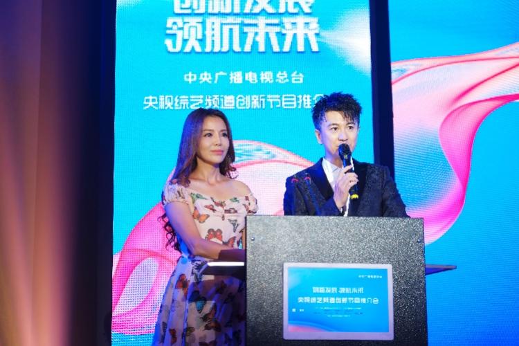 央视节目推介会广州举办,胡歌、邓伦《一堂好课》即将开讲_频道