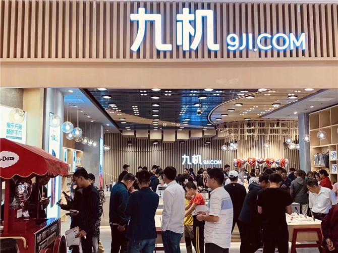 九机恒隆广场店开业 历时6月打造品牌形象店献礼春城
