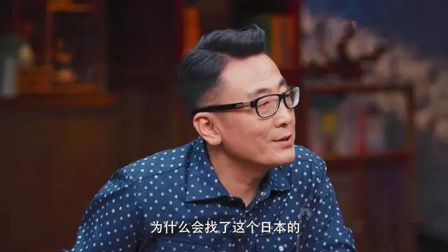 窦文涛:林志玲为什么找了日本老公?蒋方舟:要是我我也愿意嫁