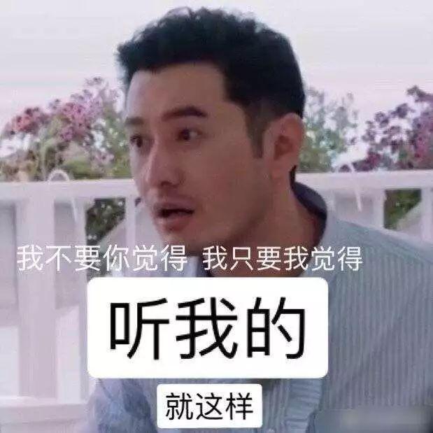 2019中国名人排行榜_福布斯2019中国名人榜发布 易烊千玺排名第八,成为前