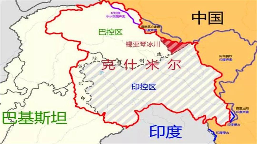 中控克什米尔人口_鲜为人知的 中控克什米尔 ,巴铁划给中国,战略地位十分重要