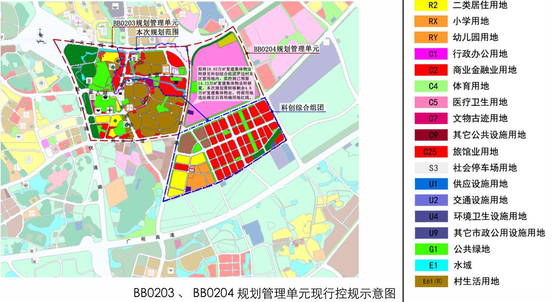 【南方都市報】最新!廣州這條村改造用地增32萬平!19萬平復建物業挪位了