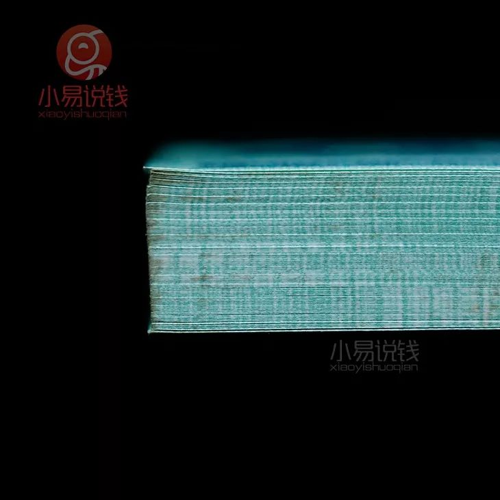 中国唯一的2分纸币今日开售品相一流! 行业新闻 丰雄广告第2张