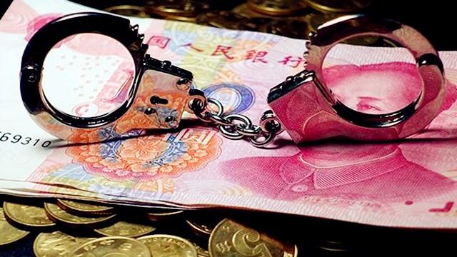 """【央视网】公务员因何蜕变成盗窃犯和诈骗犯 世界500强""""一把手""""也沦陷"""