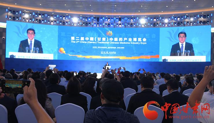 第二届中国(甘肃)中医药产业博览会开幕 李斌致贺信 林铎宣布开幕 唐仁健致辞