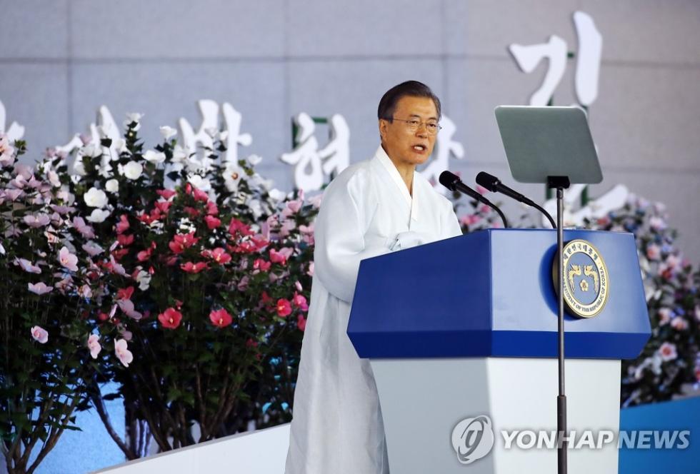 【环球网】安倍批韩国政府作废军情协定 称破坏信任