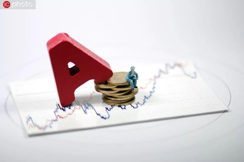 """白马""""爆雷""""、财务造假引关注,如何看待A股上市公司风险因素?"""
