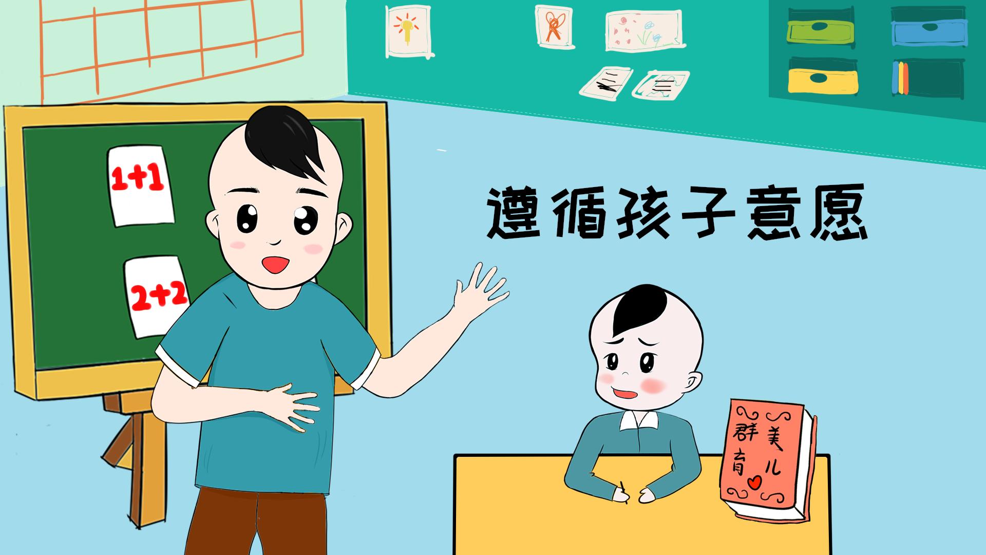 什么 穷养儿富养女 父母的错误解读,会耽误儿子一生