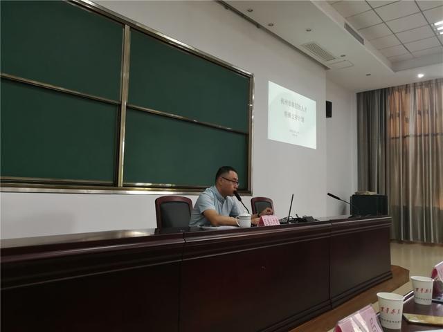 18岁智商115_区科技局解读杭州市领军型创新创业团队引进培育计划,杭州市\