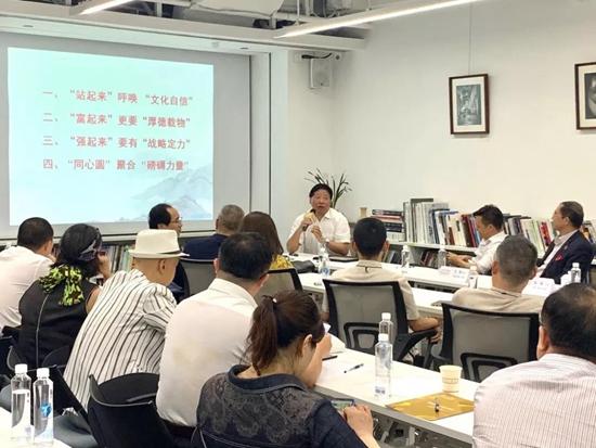 <b>叶小文先生谈大国崛起的文化底气和文化根基</b>