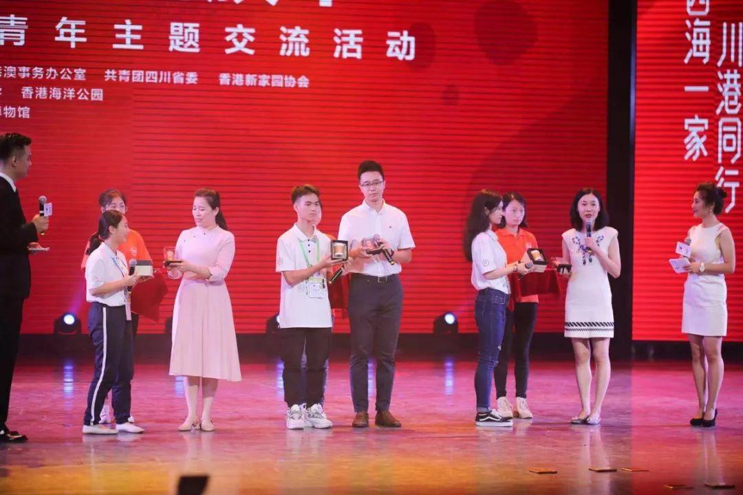 WWW_58HAI_COM_700名香港青年 跨越1000多公里,只为\