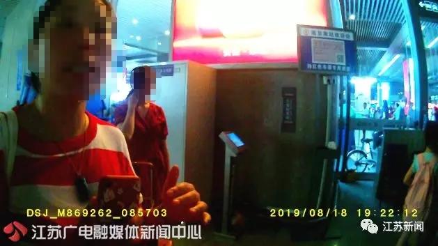 【澎湃新闻】女子高铁让座未被感谢后引发互殴,南京警方:让座方获赔两千