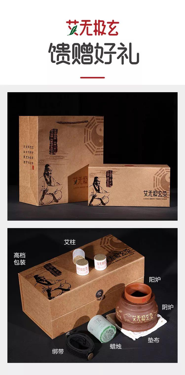 品牌好的艾灸套盒厂商直销 批发艾灸-258.com企业服务平台_移动站
