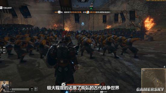 3分钟看游戏:打仗是男人的社交以智取胜唯有《战意》