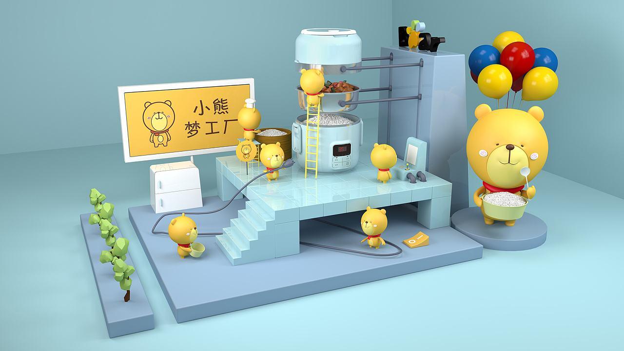 宋清辉:互联网原生品牌扎堆上市 渠道单一研发投入少风险大_小熊