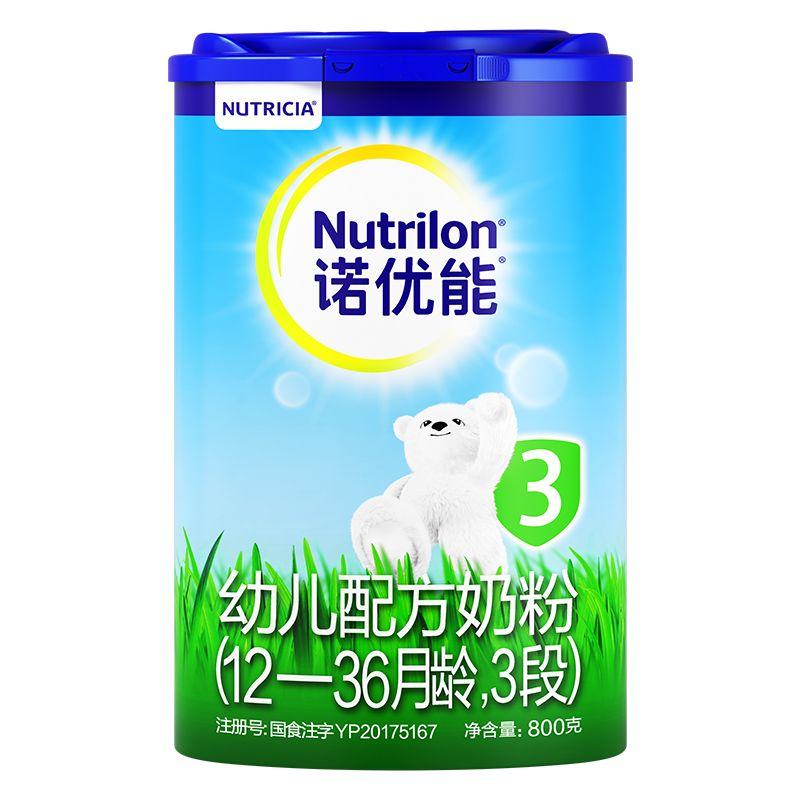 2019年进口奶粉排行_2019进口奶粉排行榜10强榜单