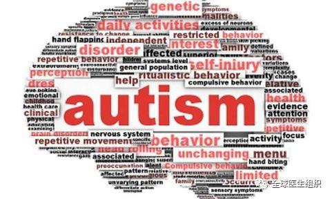 |必读|全球最大规模自闭症研究提示遗传基因是主要因素