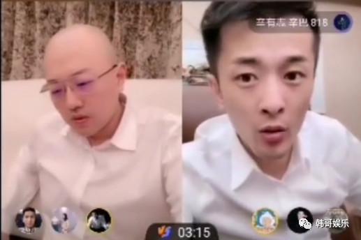 伽柏嫌牌道歉不真诚,伽柏还原与牌牌琦北京聊天内容 作者: 来源:网红大事件爆料