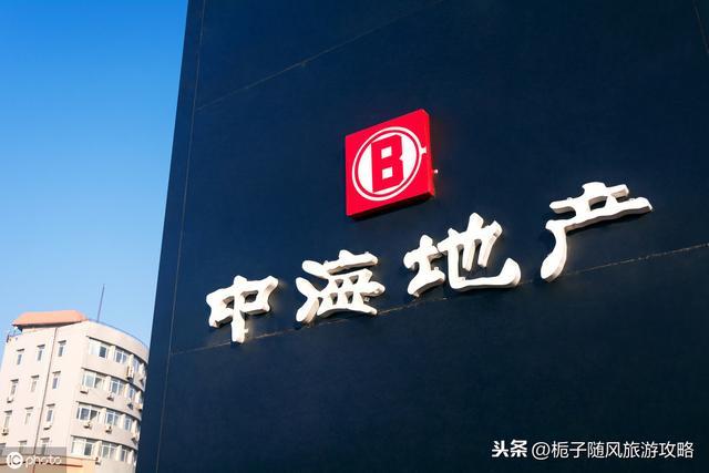 中国十大地产公司_2019年房地产十大品牌一览_开发