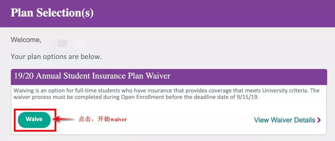 省钱倒计时 用PSI留学生保险每年最高可省 1689,还带租房保险