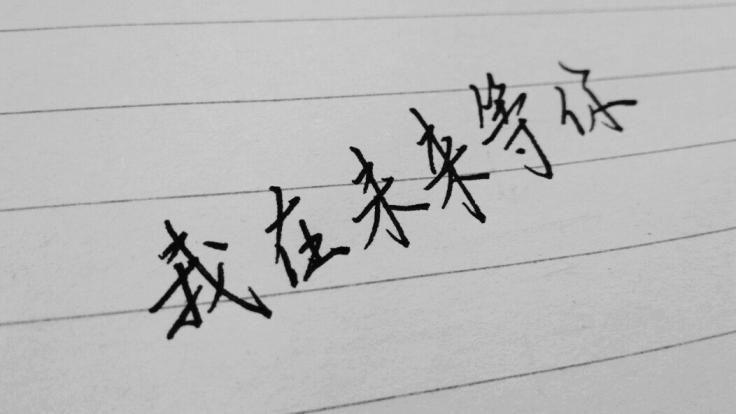 男草女做爱小�_新媒体中心 | 闭上眼眸,徜徉交响的欢乐