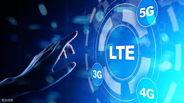 工信部:绝不下达降低4G速率指令;小米第二款5G手机将在国内首发