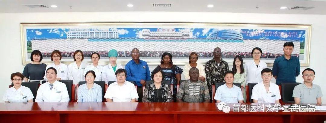 宣医新闻|第三批几内亚医务人员来华培训班开班